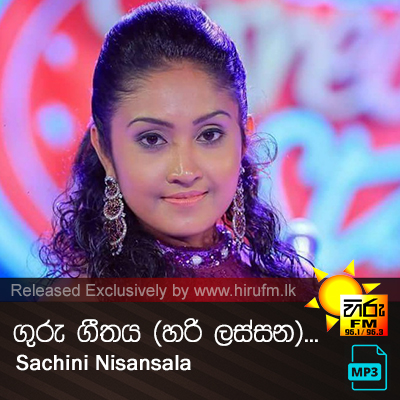 Guru Geethaya (Hari Lassana) - Sachini Nisansala