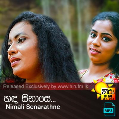 Hada Sinase - Nimali Senarathne
