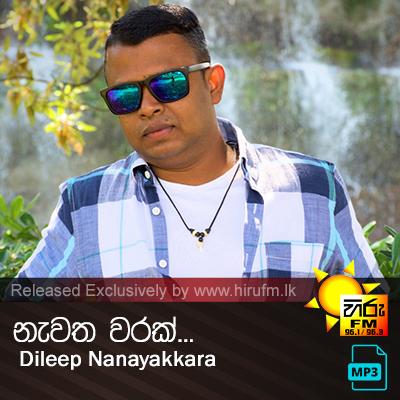 Nawatha Warak - Dileep Nanayakkara