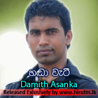 Mage mp3 asanka download new song free sitha damith riduna