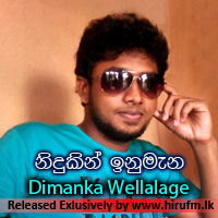 Sinhala mp3 free download new.