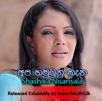 Sinhala songs mp3 free download sites.