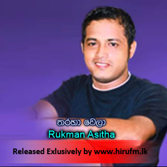 Tharaha Wela Song Download - Rukman Asitha