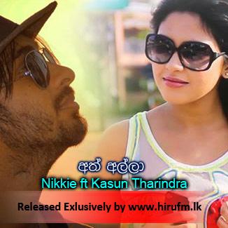 ath alla durak gewala song mp4 free download